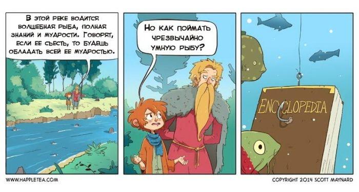 Смешные комиксы (20 картинок) 09.06.2014