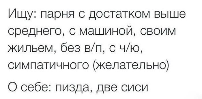 Прикольные картинки (129 фото) 10.06.2014