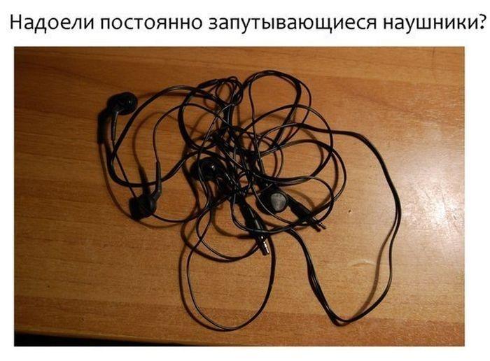 Креативное решение с запутанными проводами от наушников