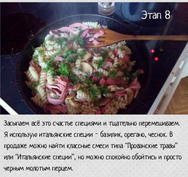 Рецепт ленивой пасты (13 фото)
