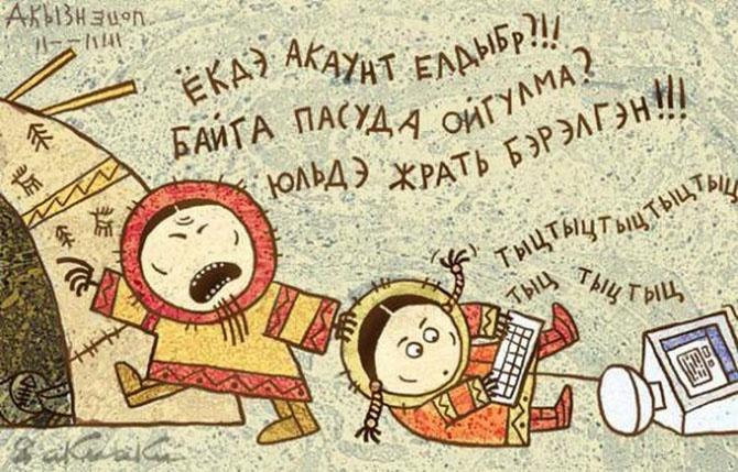Слова, которых нет в русском языке