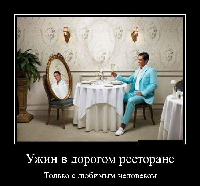Демотиваторы (30 фото) 11.06.2014