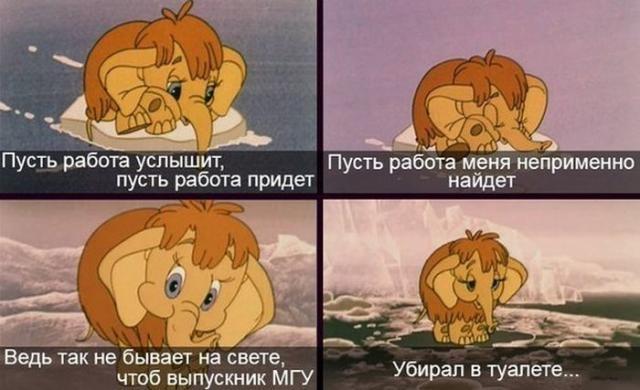 Смешные комиксы (20 картинок) 11.06.2014