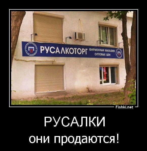 Демотиваторы (58 фото) 14.06.2014