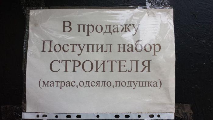 Прикольные картинки (130 фото) 16.06.2014