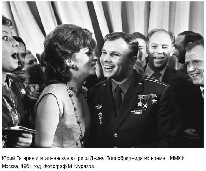 Архивные снимки российских знаменитостей