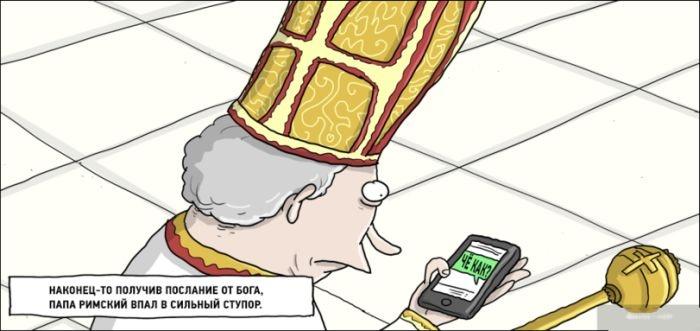 Смешные комиксы (20 картинок) 17.06.2014