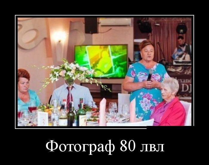Демотиваторы (30 фото) 17.06.2014