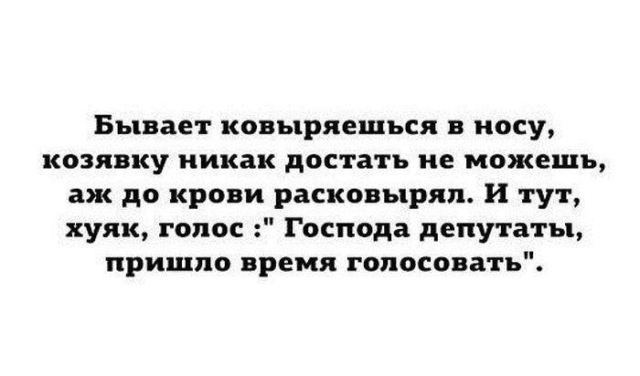 Прикольные картинки (106 фото) 17.06.2014