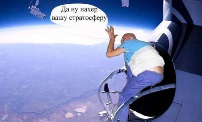 """Фотожаба """"как будто он не пьяный"""" (39 фото)"""