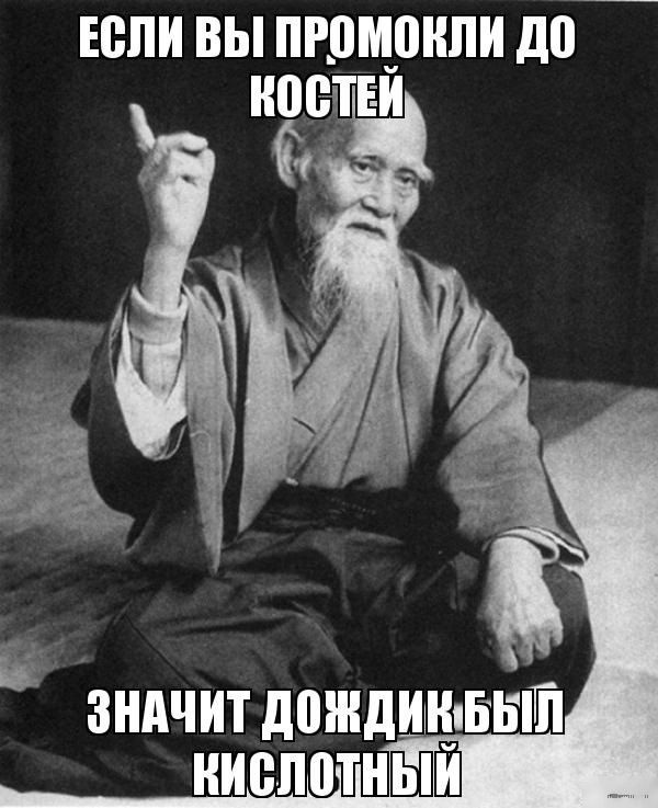 Прикольные картинки (93 фото) 18.06.2014