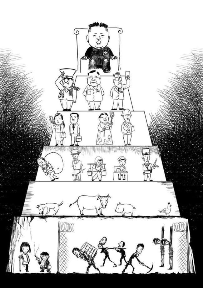 Смешные комиксы (20 картинок) 19.06.2014