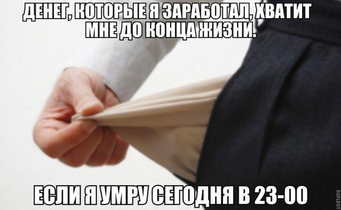 Прикольные картинки (112 фото) 19.06.2014