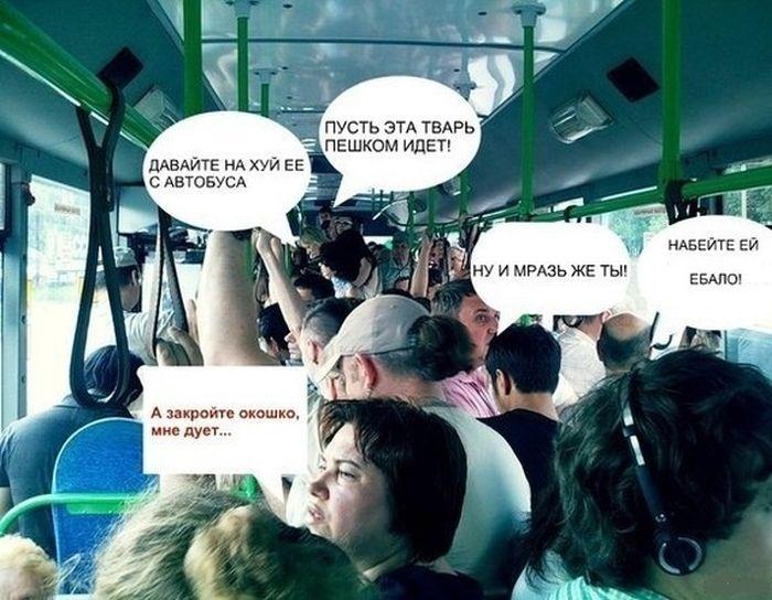Смешные картинки (120 фото) 20.06.2014