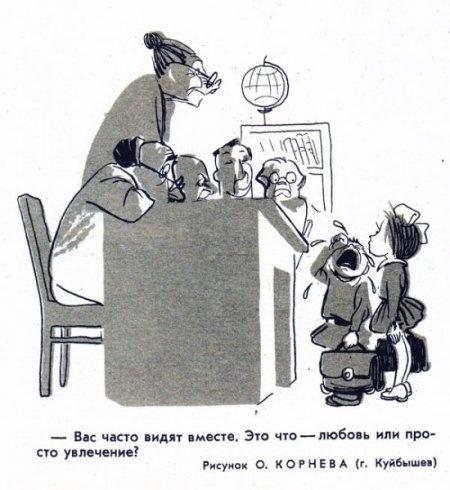 Книжный юмор родом из СССР