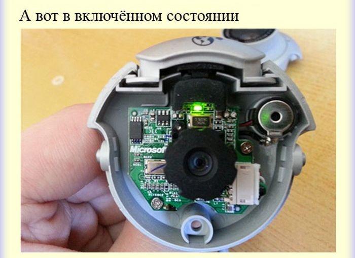 Веб-камера, как средство слежения (10 фото)