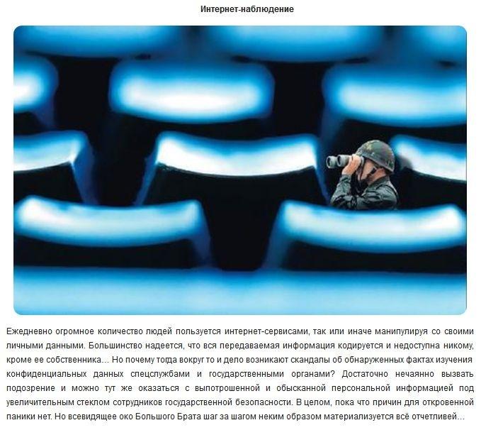 Cовременные технологий и разработки которые пугают(10 фото)