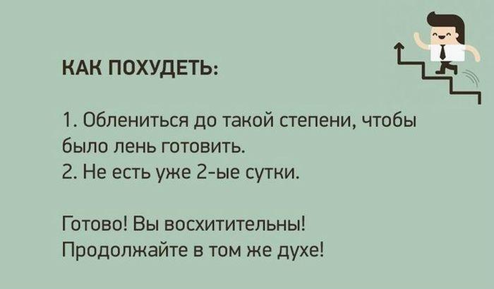 Прикольные картинки (129 фото) 23.06.2014