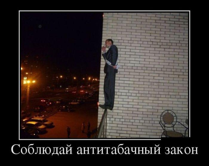 Демотиваторы (30 фото) 24.06.2014