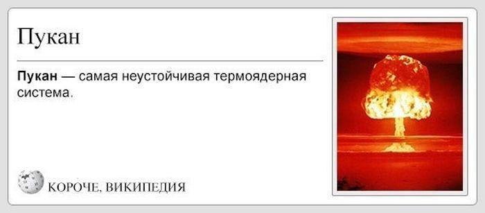 Прикольные картинки (108 фото) 24.06.2014