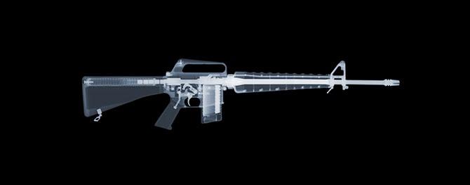 Оружие под рентгеном