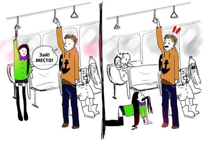Смешные комиксы (20 картинок) 24.06.2014