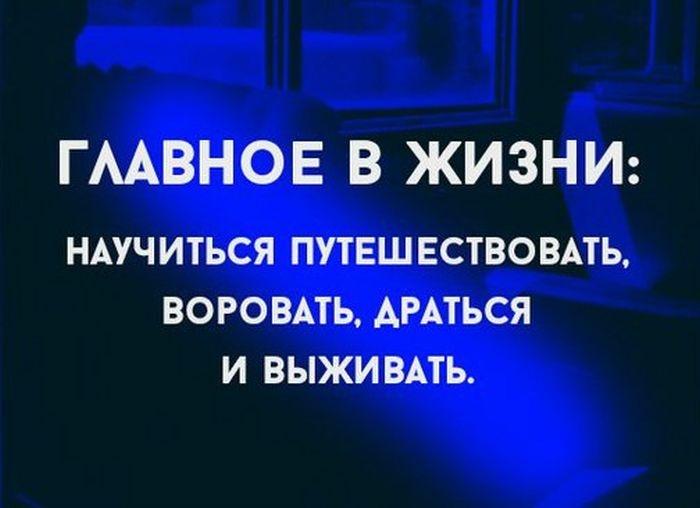 Прикольные картинки (98 фото) 25.06.2014