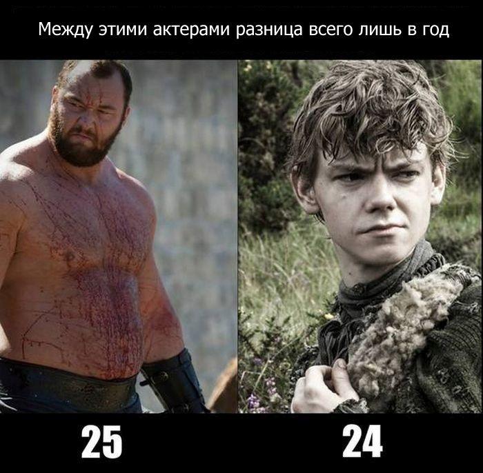 Разница в возрасте актеров Игры Престолов (5 фото)