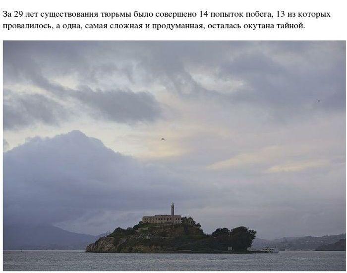 История побега из Алькатраса (21 фото)