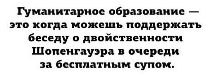 Прикольные картинки (91 фото) 26.06.2014
