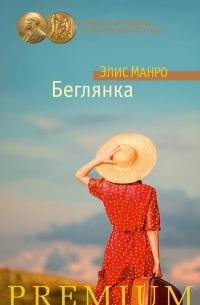 10 книг идеальных для чтения на отдыхе