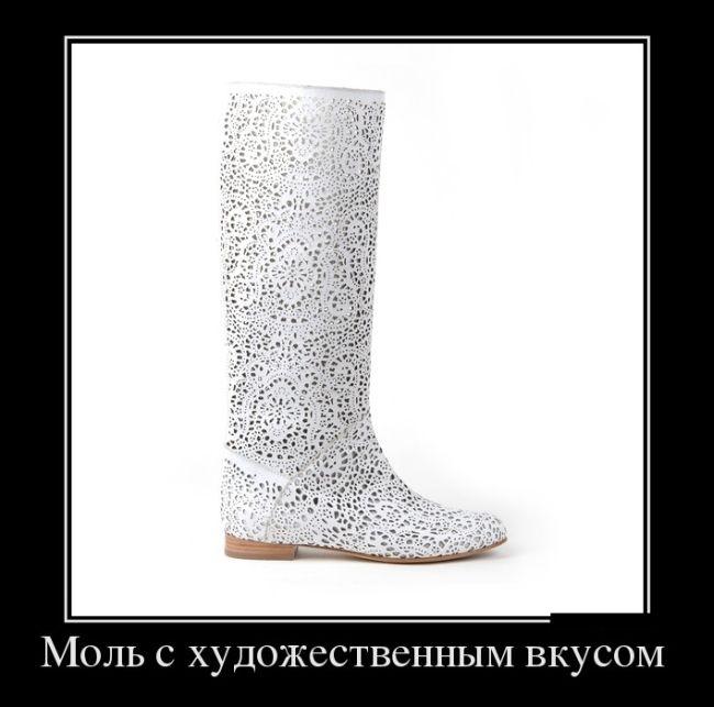 Демотиваторы (30 фото) 26.06.2014