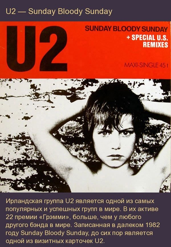 25 лучших рок-песен всех времен и народов (27 фото)