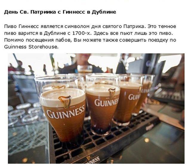 Экзотический алкоголь из разных стран мира