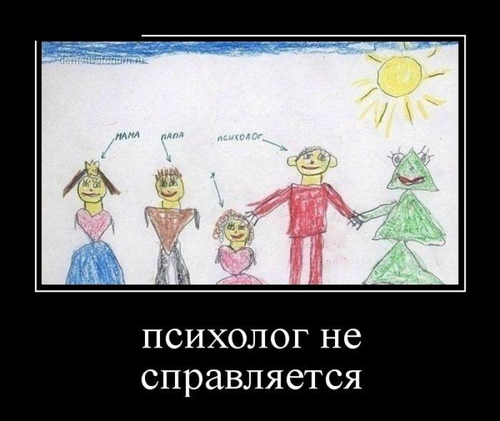 Демотиваторы (30 фото) 27.06.2014