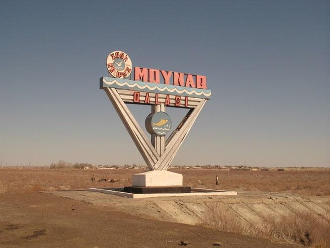 10 памятников и объектов оказавшихся не на своих местах