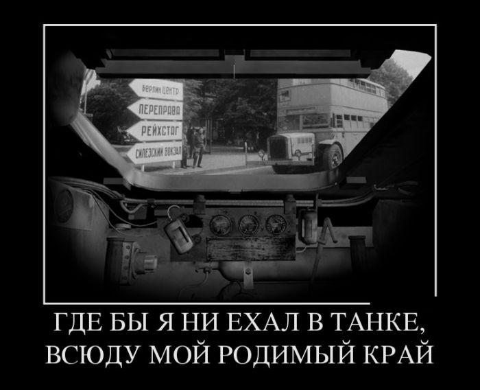 Демотиваторы (30 фото) 30.06.2014