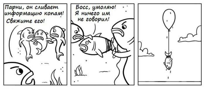Смешные комиксы (20 картинок) 30.06.2014