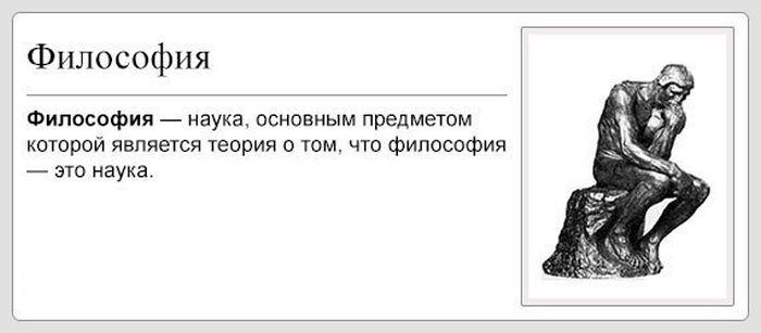 Смешные картинки (123 фото) 01.07.2014