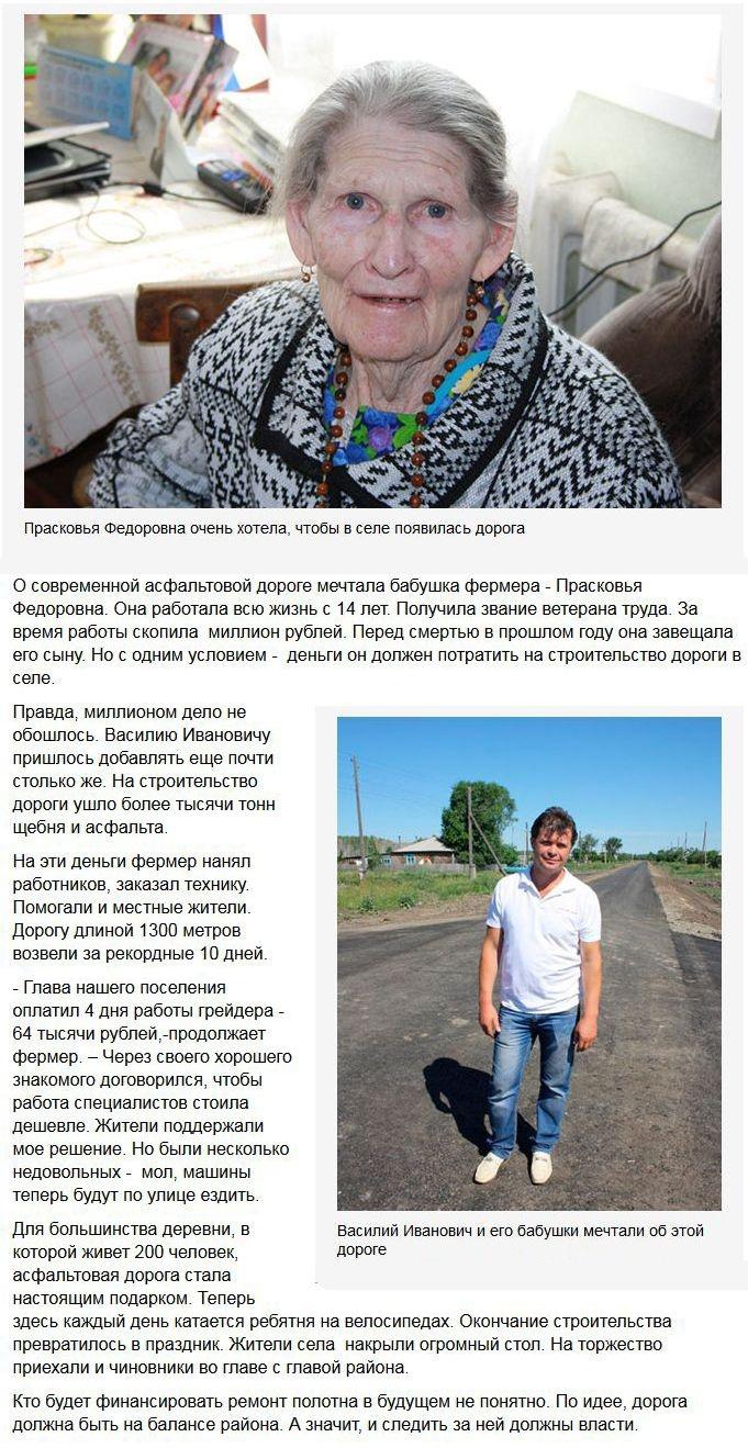 Сельский фермер исполнил мечту своей бабушки (4 фото)