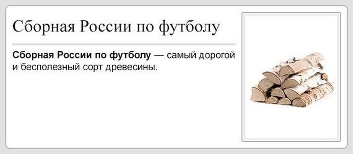 Смешные картинки (111 фото) 02.07.2014