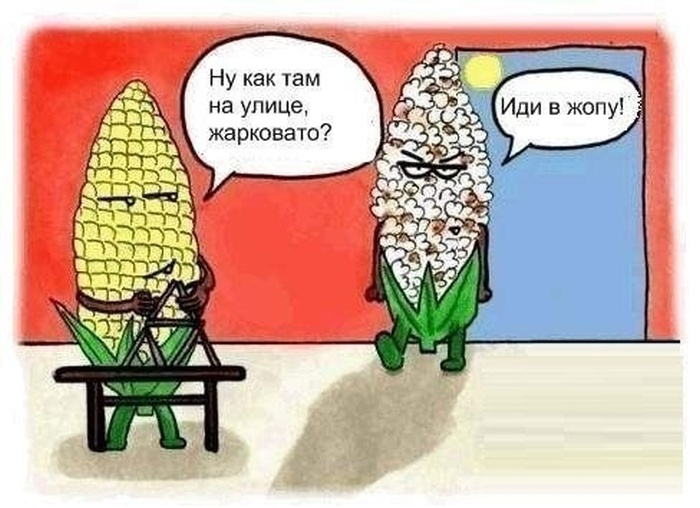 Комиксы (20 картинок) 02.07.2014