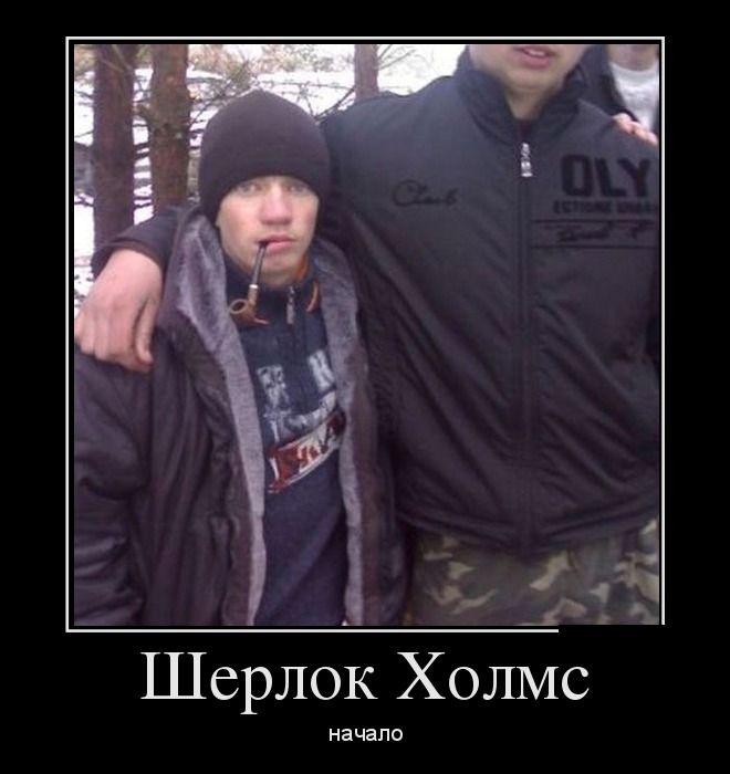 Демотиваторы (30 фото) 03.07.2014