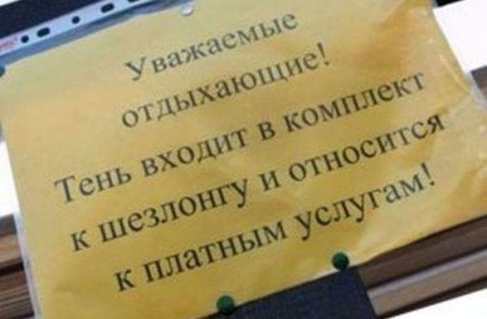 Прикольные картинки (122 фото) 04.07.2014