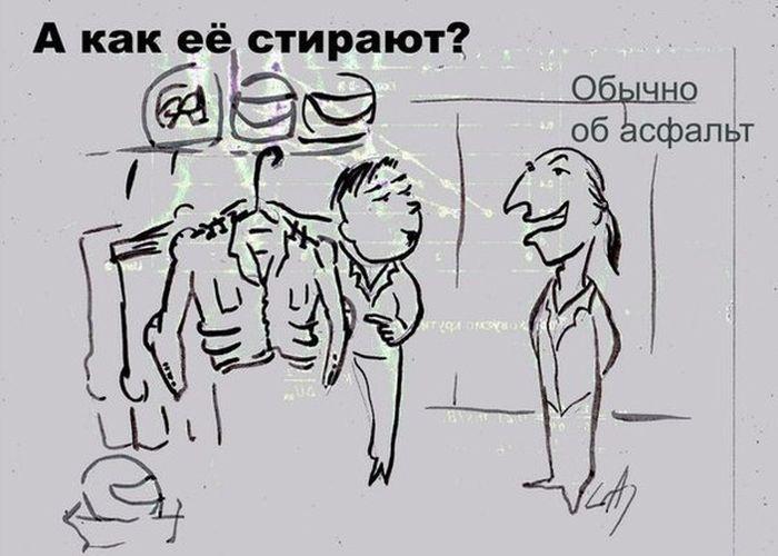 Смешные комиксы (20 картинок) 03.07.20144
