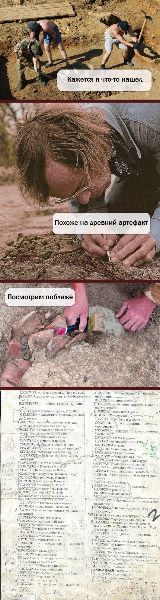 Смешные комиксы (20 картинок) 07.07.2014