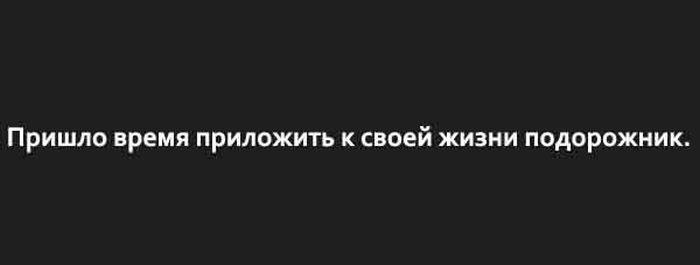 Прикольные картинки (112 фото) 07.07.2014