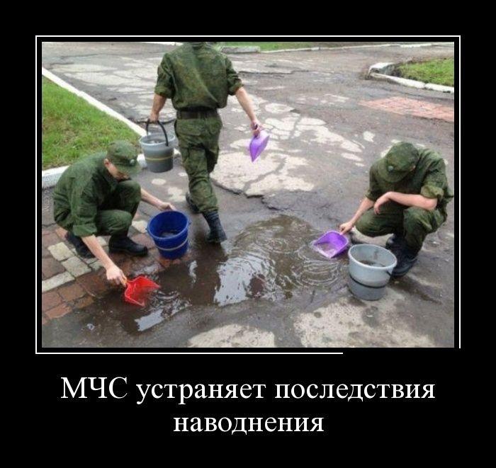 Демотиваторы (30 фото) 08.07.2014