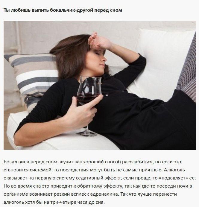 10 способов борьбы с постоянной устолостью