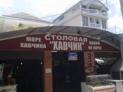 Маркетинг для гопников